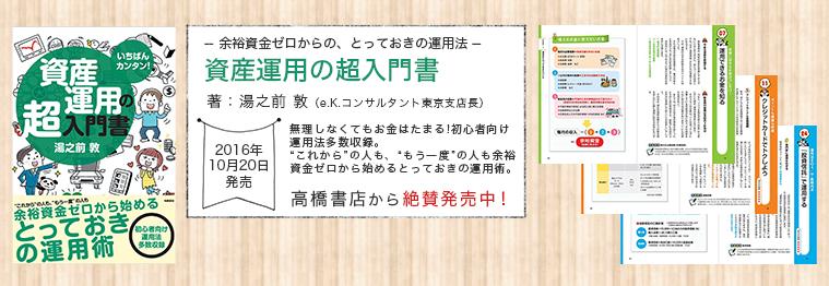bn_book